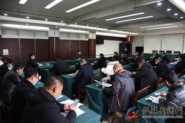 仪陇县稳步有序组织企业复工复产